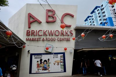 ABC Brickworks Singapore